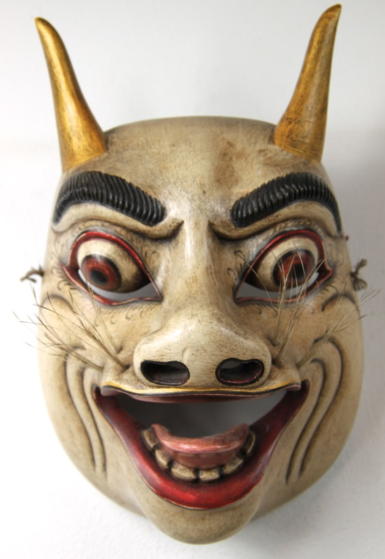 Balinese King of Cow Mask