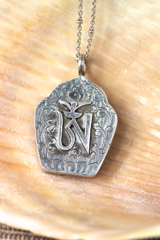 Silver Om Prayer Box Necklace